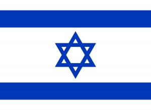 hebrew birth certificate translation